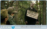 4 дня в мае (2011) Blu-ray + BDRip 720p + DVD5 + HDRip + DVDRip