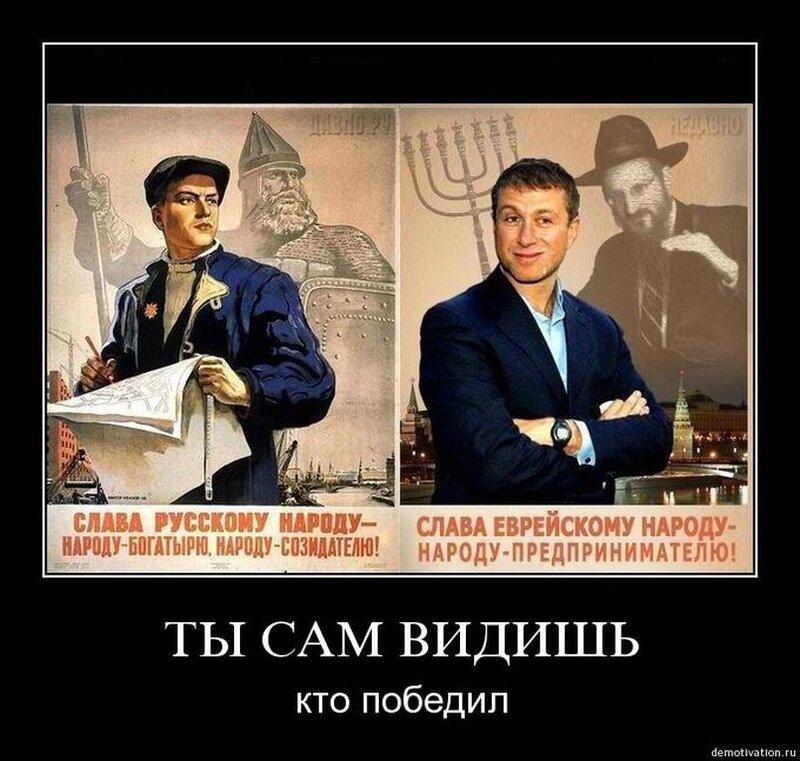 Аншлюс Крыма и интервенция в Украину стали альтернативой модернизации России, - британские СМИ - Цензор.НЕТ 5480