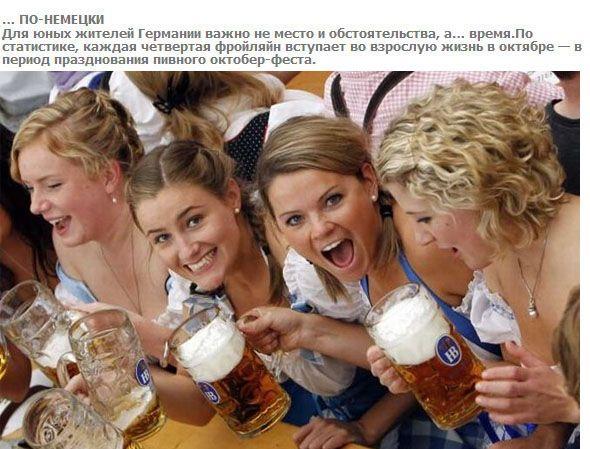 http://img-fotki.yandex.ru/get/6201/130422193.e3/0_75dbb_4fcfe1e5_orig