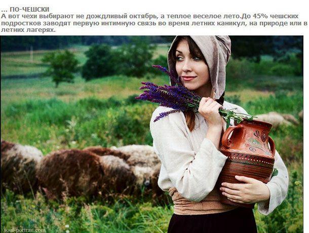 http://img-fotki.yandex.ru/get/6201/130422193.e3/0_75dbc_6bcd7ff9_orig