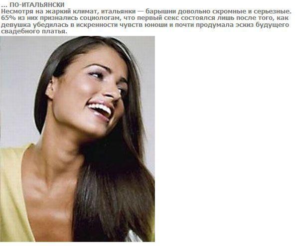 http://img-fotki.yandex.ru/get/6201/130422193.e3/0_75dc0_e50f77b6_orig