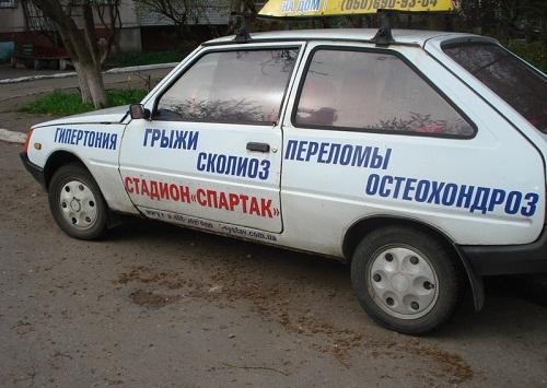 http://img-fotki.yandex.ru/get/6201/130422193.e5/0_75ef7_f6bdde4a_orig