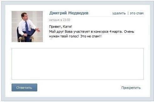 http://img-fotki.yandex.ru/get/6201/130422193.e6/0_75f4f_3a6eda61_orig