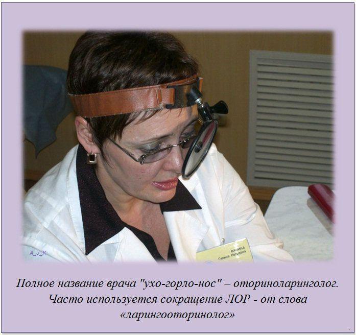 http://img-fotki.yandex.ru/get/6201/130422193.e8/0_7603c_a313e1d3_orig
