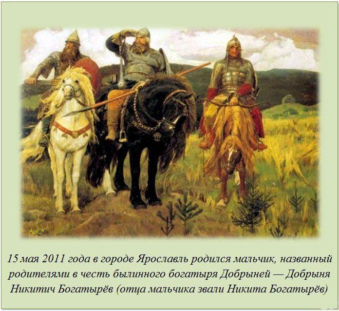 http://img-fotki.yandex.ru/get/6201/130422193.e8/0_76049_49797074_orig