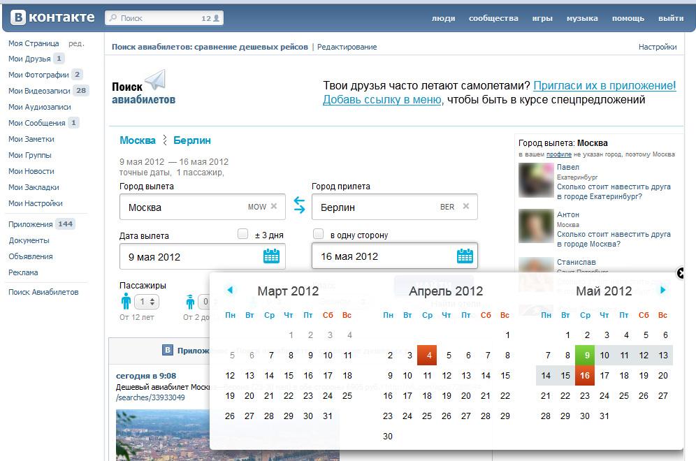 http://img-fotki.yandex.ru/get/6201/130422193.f1/0_76b89_235704ac_orig