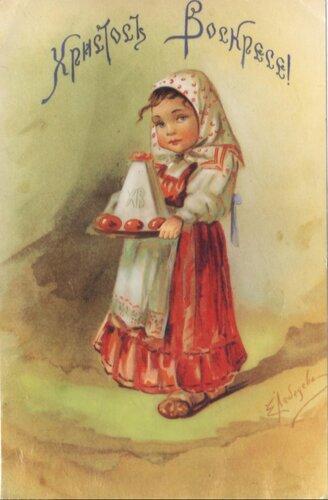 Лебедева Е.