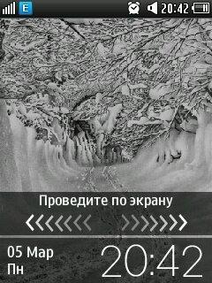 Заблокированный дисплей