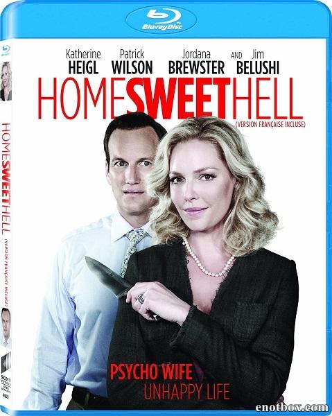 Дом, милый ад / Север ада / Home Sweet Hell (2015/BDRip/HDRip)