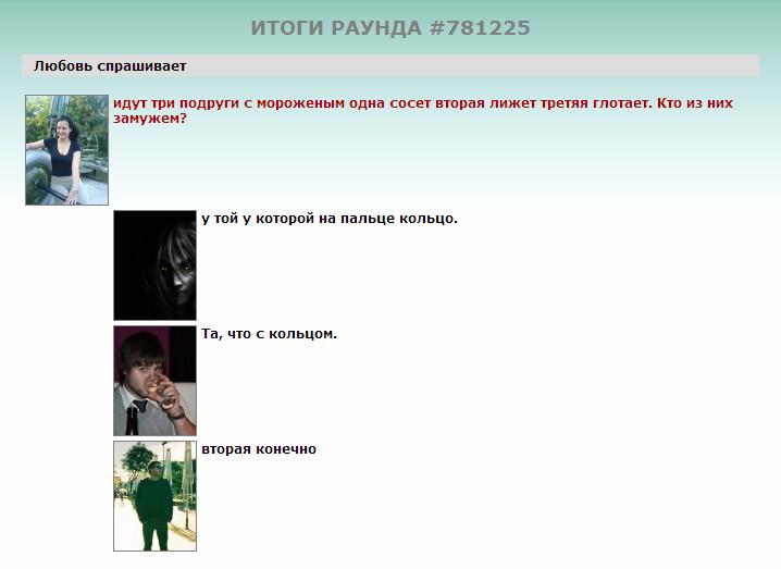 http://img-fotki.yandex.ru/get/6201/18026814.b/0_5b41f_e4eac54d_XL.jpg