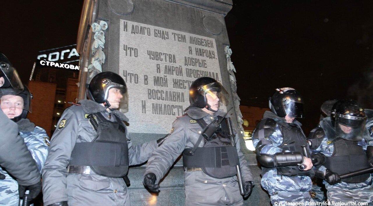 http://img-fotki.yandex.ru/get/6201/19902916.e/0_8389b_b4e7fa06_XXXL