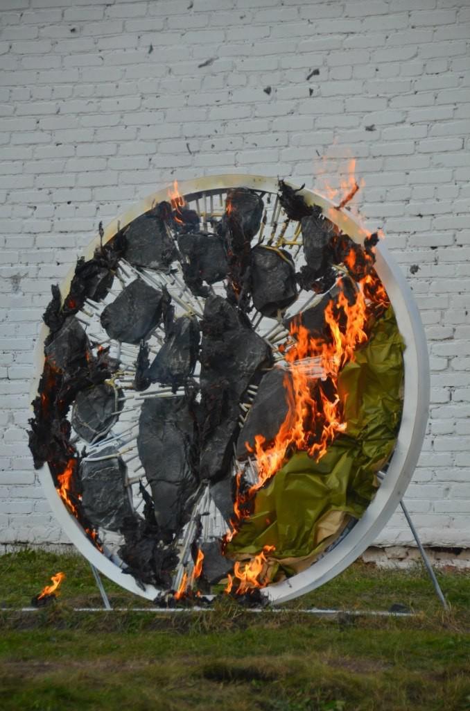 Извлечение Взрыва (18.09.2015)