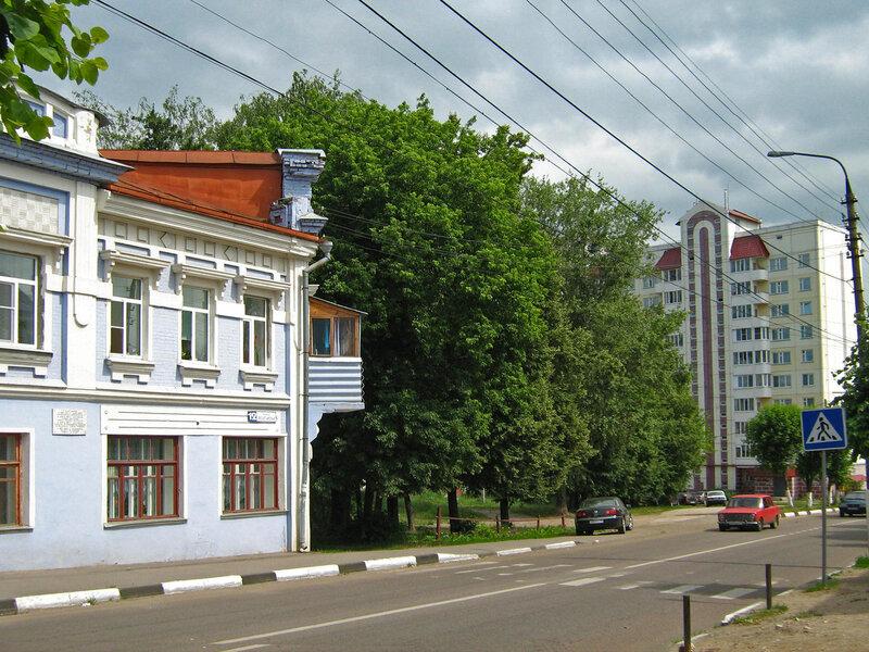 город Серпухов, Подмосковье, города России
