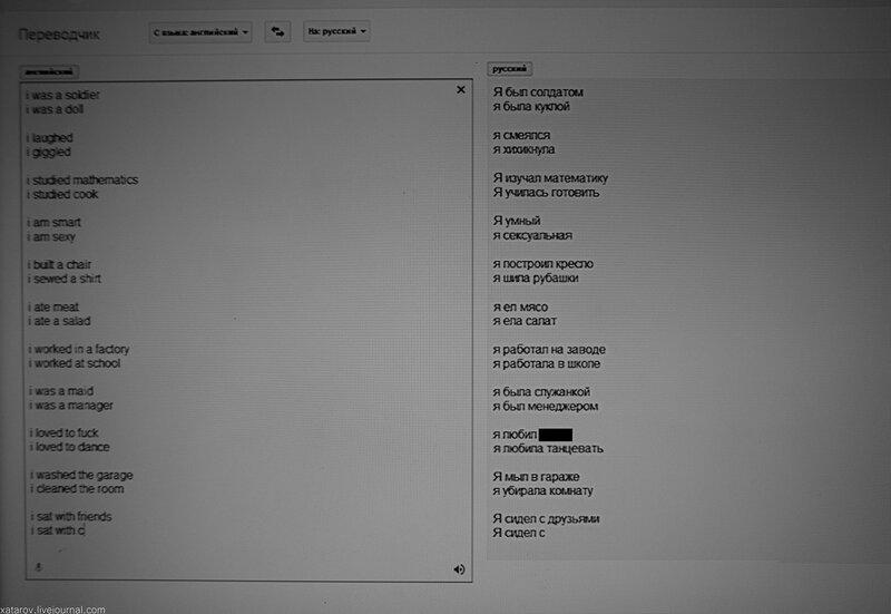 """Выставка """"Цифровой поэт"""" в Электромузее"""