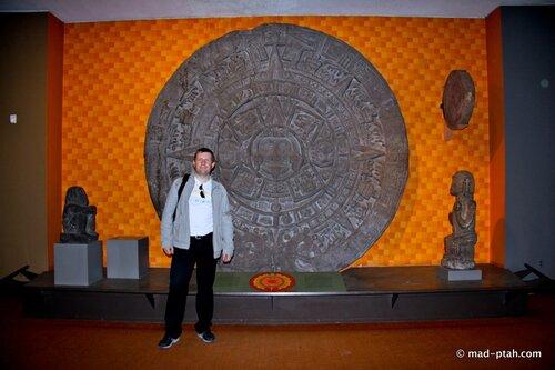 майя, календарь майя