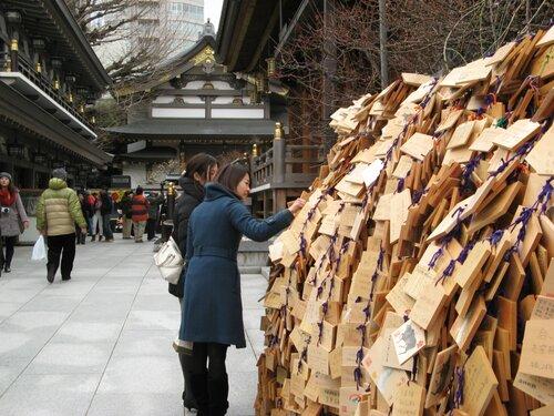 храм Юсима тэндзин