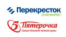 Франшиза  Перекресток Пятерочка СитиМаг X5 Retail Group