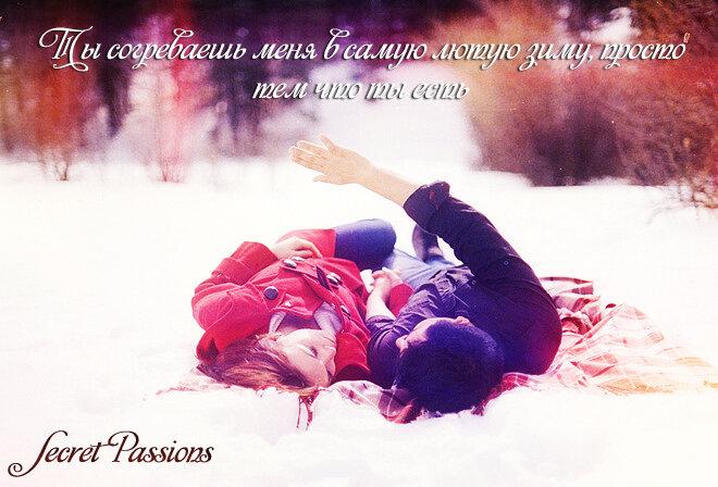 http://img-fotki.yandex.ru/get/6201/28746430.19/0_722f9_f0205fcc_XL.jpg
