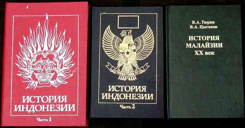 Книги В.А.Цыганова