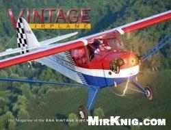 Vintage Airplane 2012-067 (Vol.40 No.06)