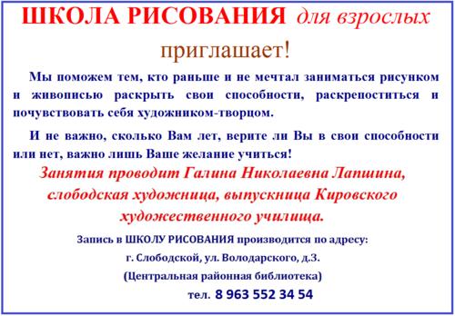 объяв1.png