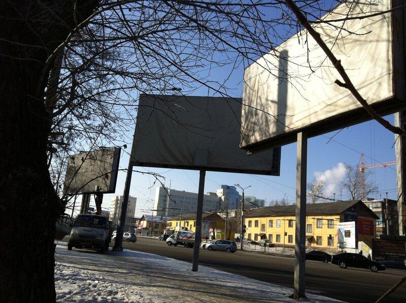 Три пустых билборда на перекрестке Воровского и Свердловского