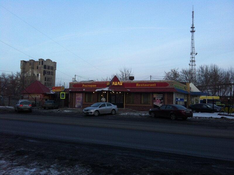 """Ресторан """"Лили"""" и две башни"""