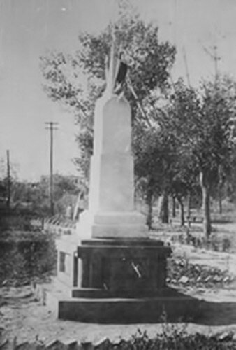 скульптура в белгороде