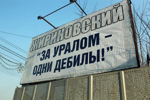 http://img-fotki.yandex.ru/get/6201/41670834.9/0_6dba3_7b3f01bf_L.jpg