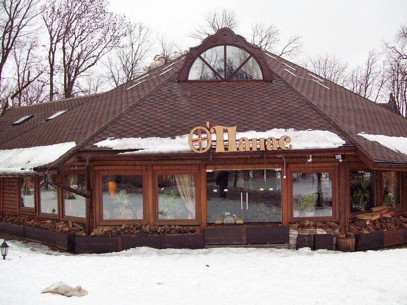 Ресторан ОПанас в парке Шевченко