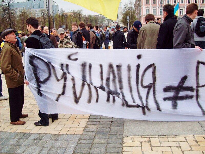 Лозунг митинга в защиту Андреевского спуска