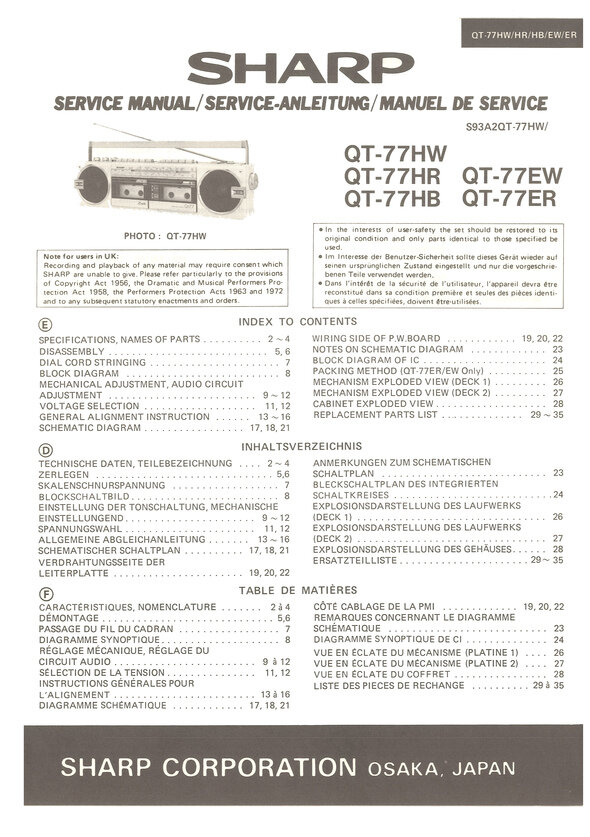 инструкция 77н - фото 2