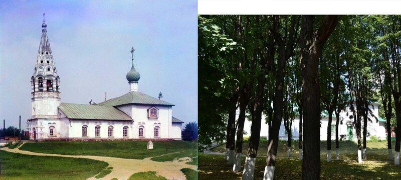Никольская церковь. / Ярославль город. / Русские...