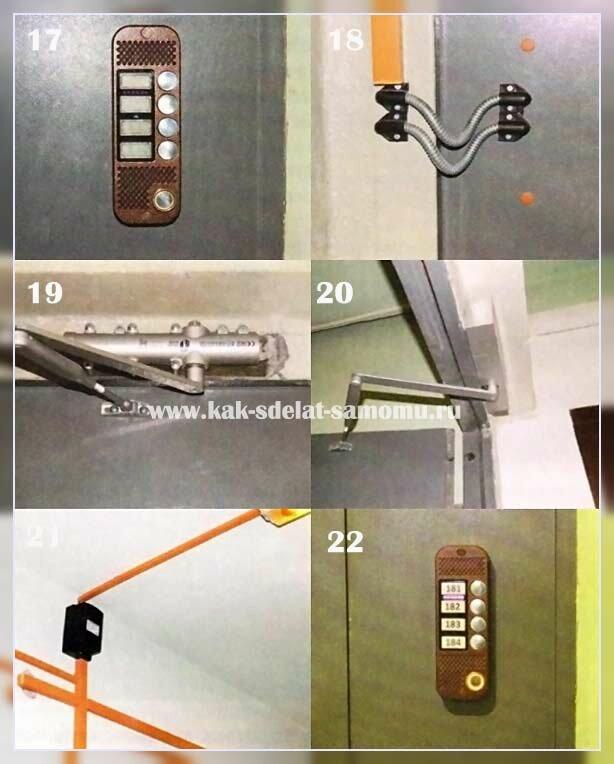 как установить домофон