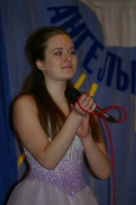 Всеукраїнський фестиваль творчості - Повір у себе і в тебе повірять інші
