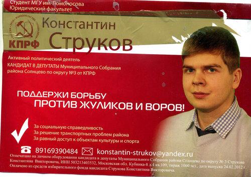 http://img-fotki.yandex.ru/get/6201/61313057.d1/0_8d18f_11bd9754_L.jpg