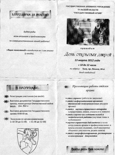 воробьевы зенкинская волость д ляпуновка