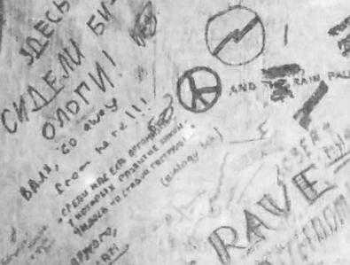 Вспоминая... Рисунки и надписи на школьных партах
