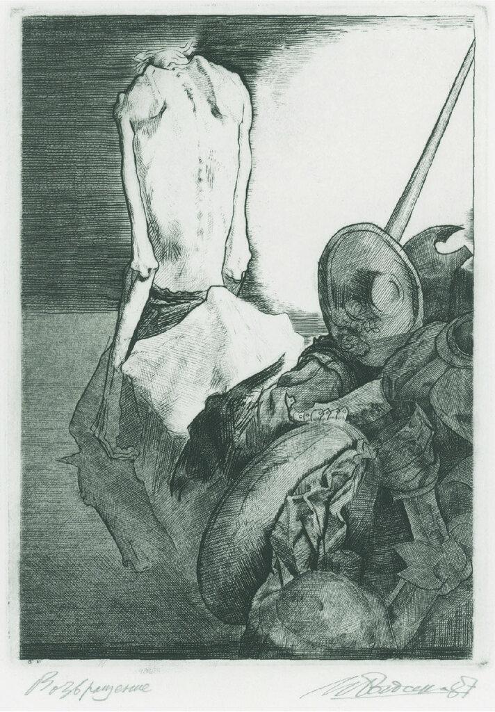 Илья Богдеско, Дон Кихот