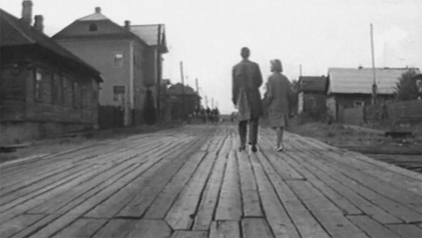 Кадр из фильма РАНО УТРОМ (1965) 849.jpg