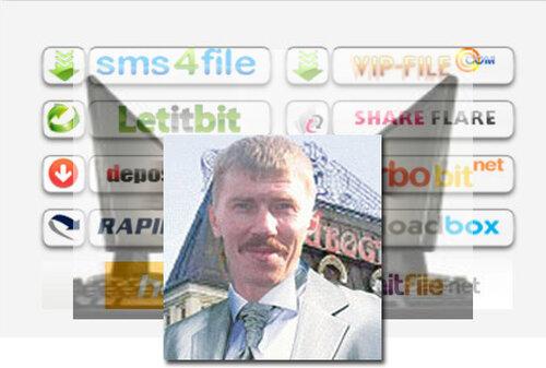 0 80806 5cb30a43 L Все секреты, от человека, которому файлообменные сервисы платят огромные деньги за довольно простую работу!