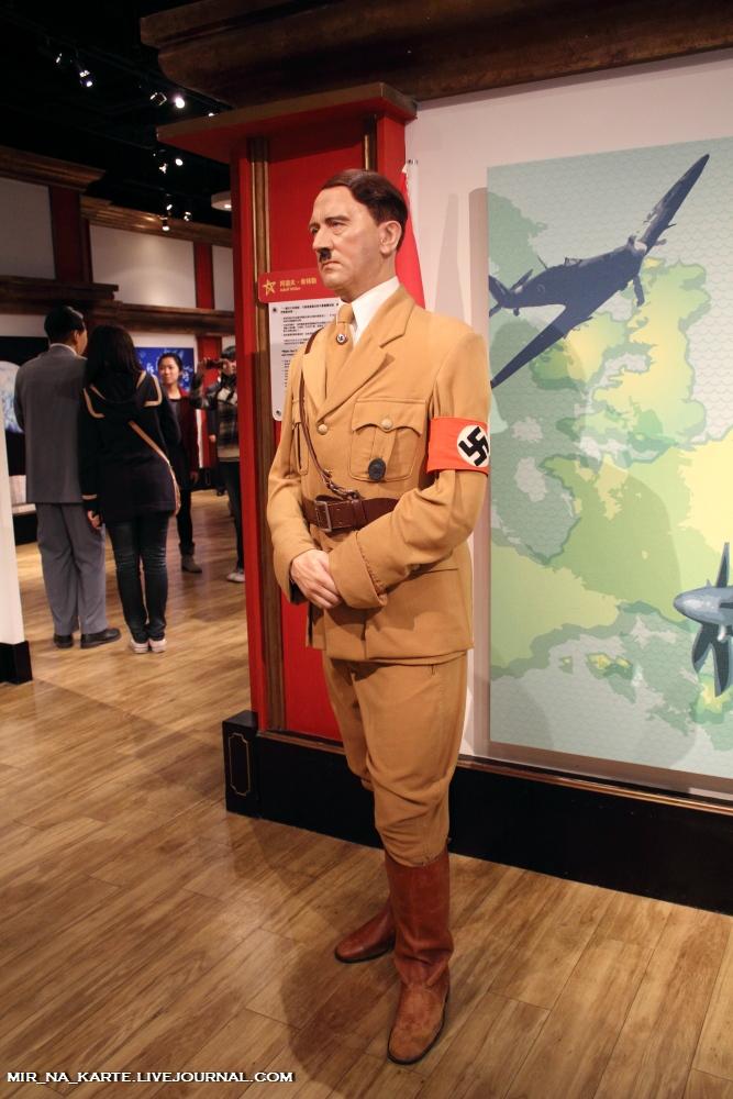 Гитлер в платье
