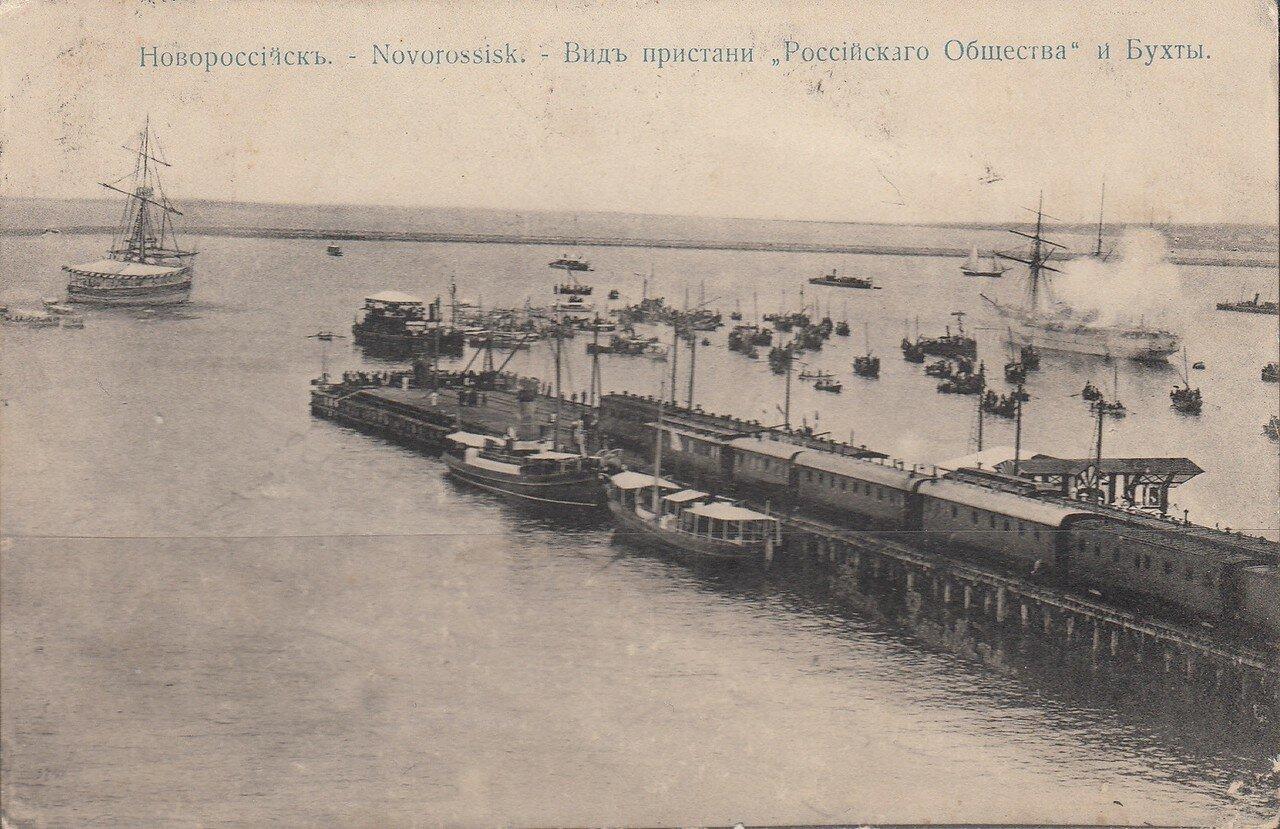 Вид пристани Российского общества и бухты