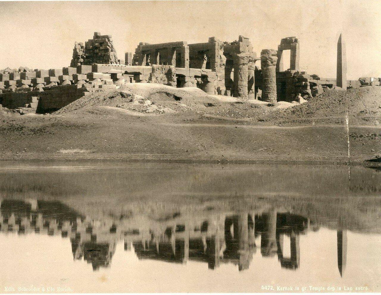 Карнакский храм и Священное озеро. 1900-е