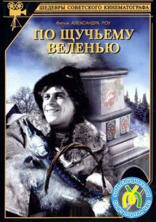 Александр Артурович Роу
