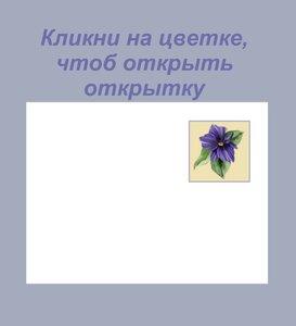 0 79aed 7c4dd7f6 M открытки к 8 марта