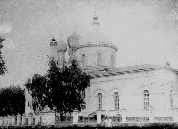 Иерусалимская церковь. Дореволюционное фото.