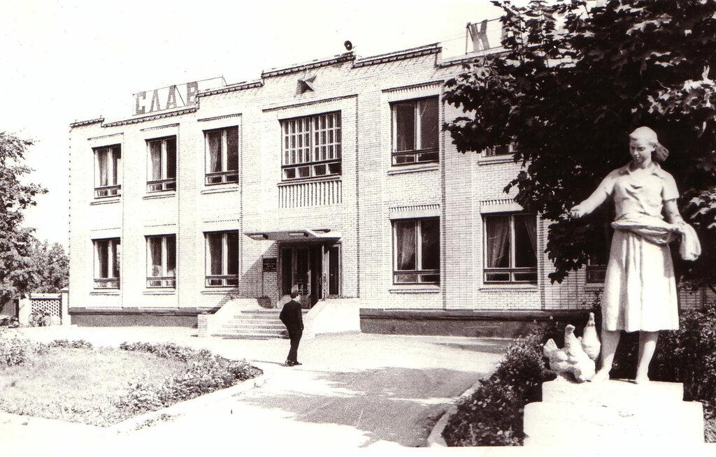 Здание администрации СХТ