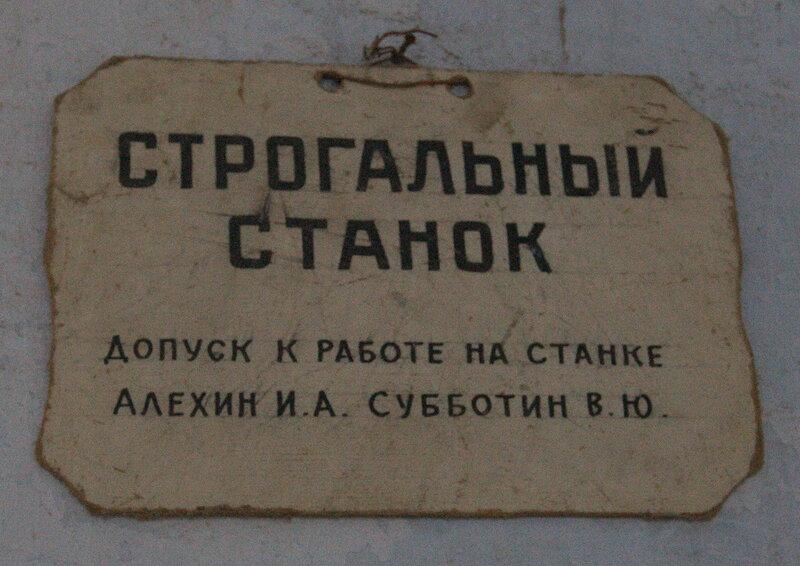 http://img-fotki.yandex.ru/get/6202/126877939.b/0_5e96a_3df63cb2_XL.jpg