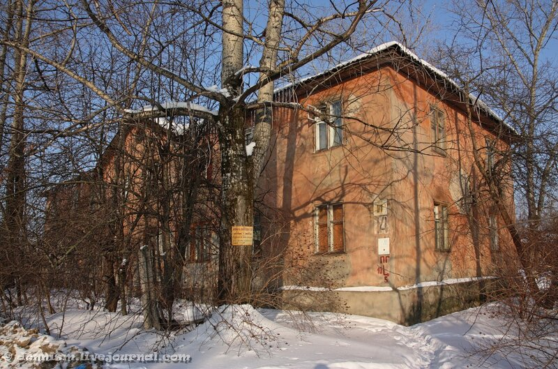Фрязино, улица Нахимова, 14.
